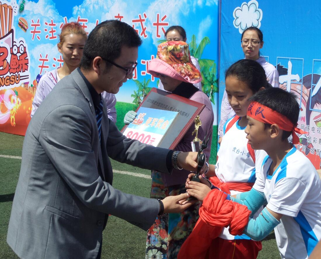 "The program named ""Young Forward"" exclusively by ""Yimingsu"" was launched on Xining TV station"